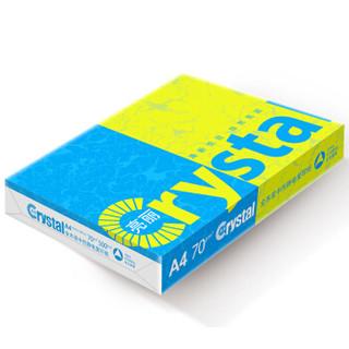 亚太森博 亮丽 A4 复印纸 70g 500张/包 5包/箱