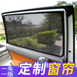 十虎汽车窗帘遮阳帘奔驰e级C200l E300l GLC260 E200L GLA200专车定制 全车七片
