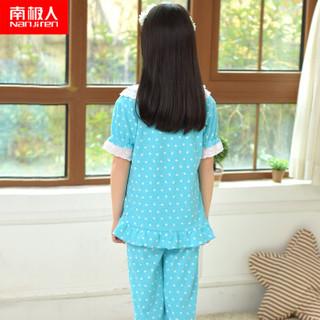 南极人(Nanjiren)儿童家居服男童女童短袖睡衣夏季薄款中大童衣服可爱卡通款 女童短袖天蓝爪印 120