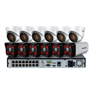 海康威视摄像头监控设备套装200万网络高清探测器红外50米带POE供电 12路不带硬盘