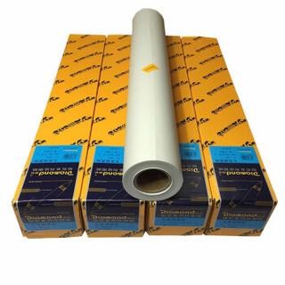 优必利 A0硫酸纸拷贝纸 透明描图纸 73g制版转印纸 绘图纸草图纸 卷装(880mm*70米) 7127