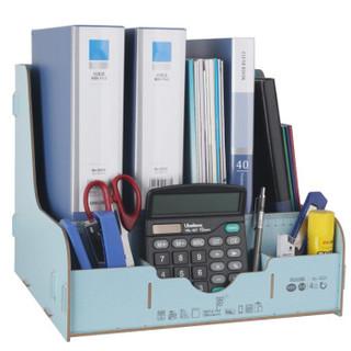 优必利 创意木质文件筐/文件架/文件盘/文件座 手 桌面盒文件栏 4520四联带笔筒-蓝