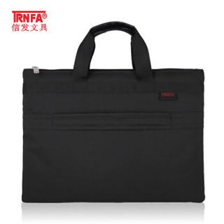 信发(TRNFA)TN-100-43(黑色) 商务手提文件袋/办公公文包/大容量收纳包 /拉链袋行李背条