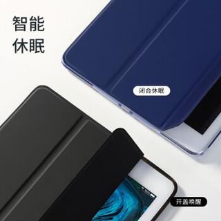 毕亚兹 iPad Air2019保护套 新款平板电脑保护壳pro10.5英寸皮套通用轻薄防摔智能休眠三折支架 PB116-金刚黑