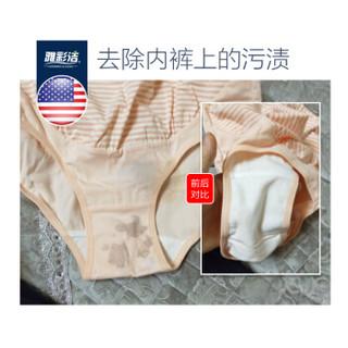 雅彩洁(YACAIJIE)内衣洗衣液女士专用 手洗内衣裤洗衣液 去污渍 去异味女士内衣裤洗衣液300ml