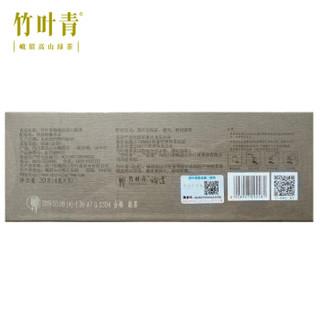 竹叶青茶叶峨眉高山绿茶特级(论道)分享礼盒20g