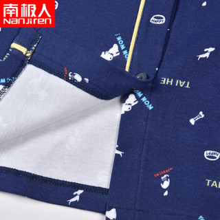 南极人(Nanjiren)儿童家居服男童女童短袖睡衣夏季薄款中大童衣服可爱卡通款 男童短袖深蓝小狗 110