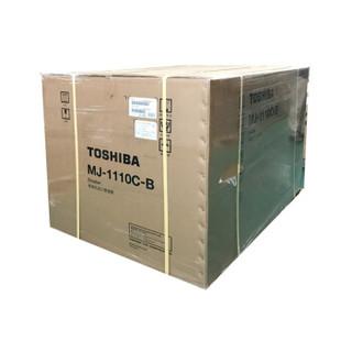 东芝(TOSHIBA)FC-5015AC多功能彩色数码复合机 A3激光双面打印复印扫描 e-STUDIO5015AC+自动输稿器+装订器