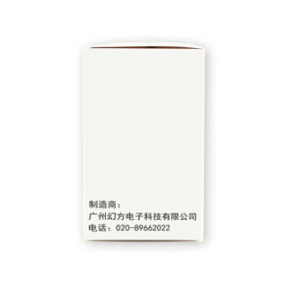 HUMANFUN HI201-48W 打印标签纸 30MM*24MM (650片/卷) 白色
