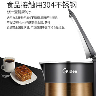 美的(Midea)电水壶热水壶电热水壶304不锈钢水壶双层全钢无缝开水壶烧水壶MK-SH17Easy309