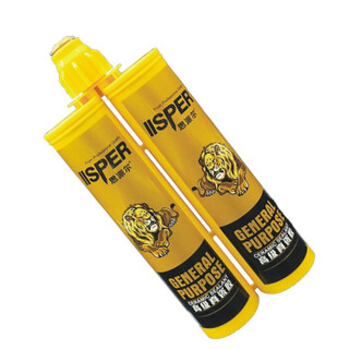 思派尔 填缝剂胶 浅金色 狮子美缝剂瓷砖地砖防水施工家用美缝填勾填缝剂胶