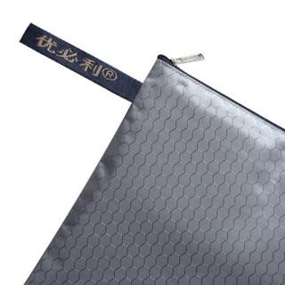 优必利 防水拉链文件袋 帆布文件资料收纳袋 手提袋办公用品 学生文具袋拉链票据袋10个装 灰色