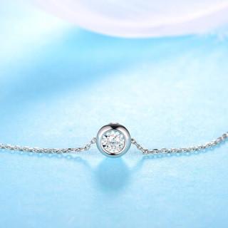 Zocai 佐卡伊珠宝 波点系列 D80114T 18K金钻石吊坠 3分 无色钻石