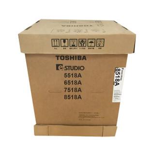 东芝(TOSHIBA)DP-8518A多功能数码复印机 A3黑白激光双面打印复印扫描 e-STUDIO8518A+同步输稿器+装订器