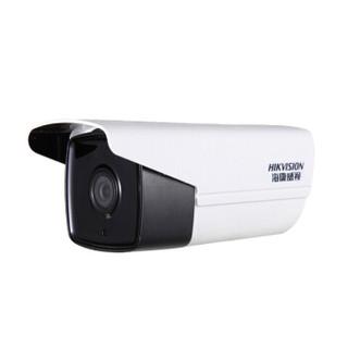 海康威视500万监控设备套装高清监控摄像头硬盘录像机带硬盘室外星光级套装 8路4T+4T  安装师傅上门安装