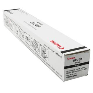 佳能(Canon)数码复合机 NPG-52BK 原装黑色墨粉(适用于C2020/ADV C2025)
