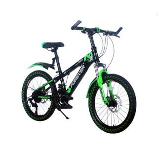 永久(FOREVER) 20吋21速儿童山地自行车 钻石黑绿色(厂家发货)