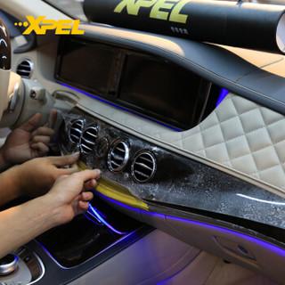 XPEL内饰中控透明保护膜tpu 专车专用全国包安装