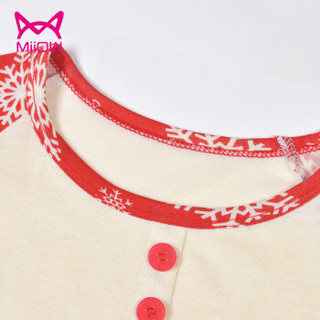 猫人(MiiOW)儿童睡衣纯棉长袖短袖春夏季女孩中大童童装家居服套装 大雁浅粉 150