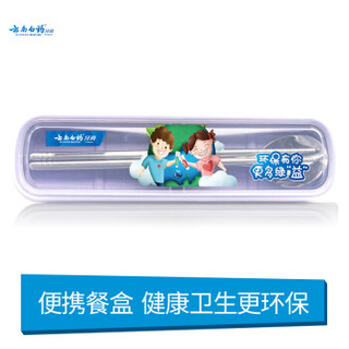 YUNNANBAIYAO 云南白药 益生菌清新组合套装 105g*4支 增竹炭牙刷 2支