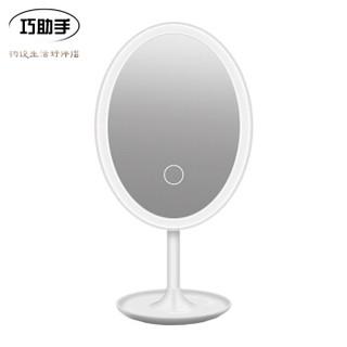 巧助手 便携智能美妆镜L发光化妆镜带灯可调光镜子高清补妆镜 TH0091