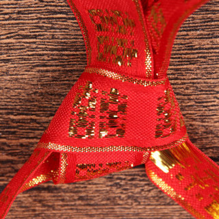 极度空间(JDKJ)结婚喜字捆绑带彩礼被子捆绳喜字红绳红带婚庆用品*1卷