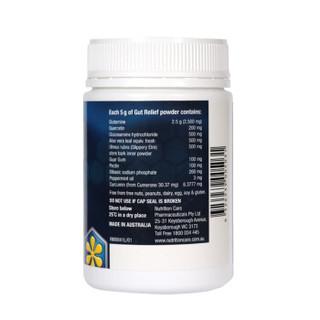 康维他麦卢卡花蜂蜜 UMF5+ 1kg/瓶+Nutrition Care(NC)养胃粉 150g/瓶  肠胃养护组合套装
