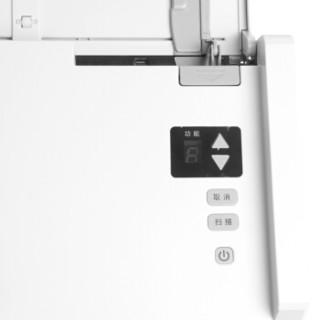 方正(Founder)S6100高速高清自动进纸文档合同龙芯飞腾CPU扫描仪(支持中标麒麟国产操作系统)