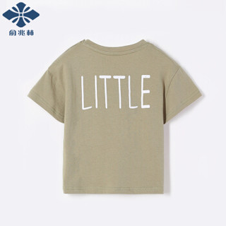 俞兆林 YUZHAOLIN 自营童装儿童T恤男女童短袖上衣中大童套头打底衫夏季新款 单色爱心-豆绿 140
