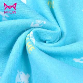 猫人(MiiOW)儿童睡衣纯棉长袖短袖春夏季男孩中大童童装家居服套装 天蓝小狗 160