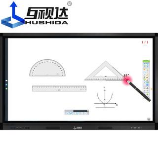 互视达(HUSHIDA)壁挂广告机多媒体教学会议一体机触控触摸屏电子白板智能平板显示器65英寸Windows i5
