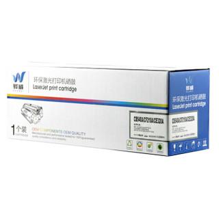 骅威CE320A 适用机型HP CP1525/CM1415 2000页 黑色