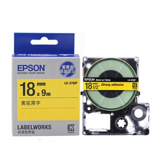 爱普生(EPSON)LK-4YBP 标签机色带 黄底黑字 12mm*9m