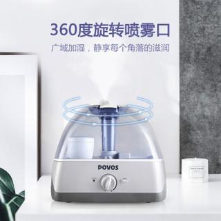 奔腾(POVOS)加湿器 5L大容量 净化滤芯 静音迷你卧室婴儿办公室客厅家用带夜灯空气加湿空调增湿器 PW115