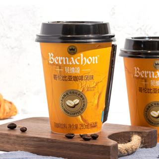 味全 贝纳颂浓咖啡饮料(哥伦比亚咖啡风味) 250ml