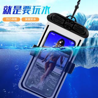 加加林 手机防水袋 游泳防水包潜水套 防水套 双面透明 加大款大黑