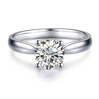 鸣钻国际 温情 白18k金钻戒女 钻石戒指结婚求婚女戒 情侣对戒女款 约9分 H/SI 17号