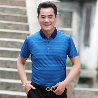 花花公子(PLAYBOY)男士短袖polo衫中老年条纹拼接休闲款体恤 蓝色 L/170