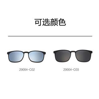 圣大保罗近视眼镜黑框银色镀膜偏光太阳镜吸片套镜男女眼镜框 29004 C02 53