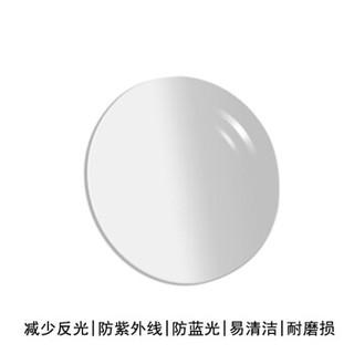 明月 自营配镜服务1.56防蓝光非球面近视树脂光学眼镜片 1片装(现片)近视0度 散光175度