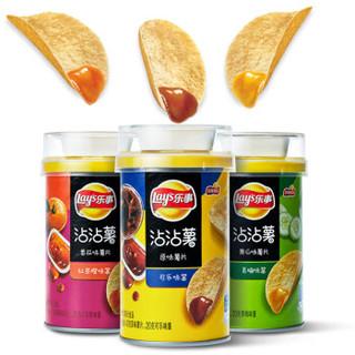 Lay's 乐事 零食大礼包 耀出色下午茶礼盒 495g