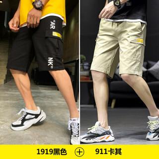 北极绒 Bejirong 短裤2019夏季男士短裤五分裤时尚休闲宽松百搭款   ZZ 1919黑色/911灰色 XL