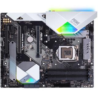 华硕(ASUS)PRIME Z390-A 主板 大师系列+英特尔i5-9600KF  CPU 板U套装