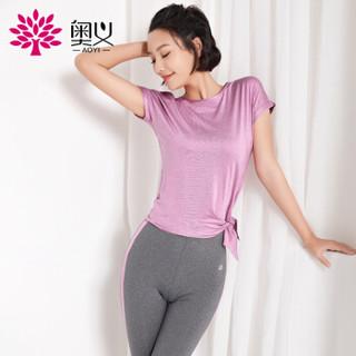 奥义瑜伽服套装 2019春夏女款修身显瘦运动健身服 跑步运动抹胸内衣短袖长裤三件套 紫粉色L