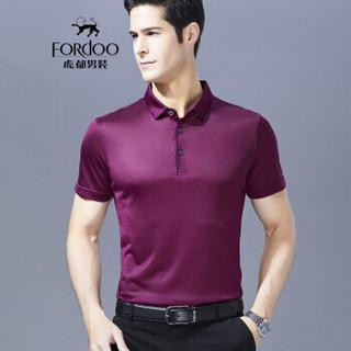 虎都FORDOO2019夏季纯色商务休闲短袖T恤男士桑蚕丝轻薄透气POLO衫  HDDT9131 藏青色B 170/M