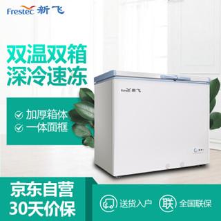 新飞(Frestec)189升 大冷冻小冷藏 双温双箱冰柜 卧式冰箱 商用家用顶开门冷柜BCD-189HJ2EW