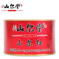山尔堂 彩罐山尔红 红茶 50g 罐装 正山小种 一级