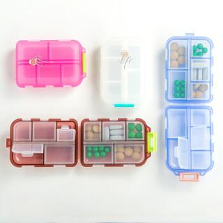 梧桐安安 随身药盒 便携式双层10格分装药片盒 旅行方便迷你药品药丸盒 灰色