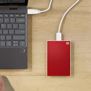 希捷(Seagate) 4TB USB3.0 移动硬盘 铭 2.5英寸 兼容Mac 时尚金属拉丝面板 自动备份 高速传输 便携 中国红