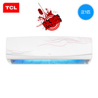 TCL KFRd-25GW/JC13 冷暖壁挂式节能空调挂机 白色、正1匹 冷暖 变频